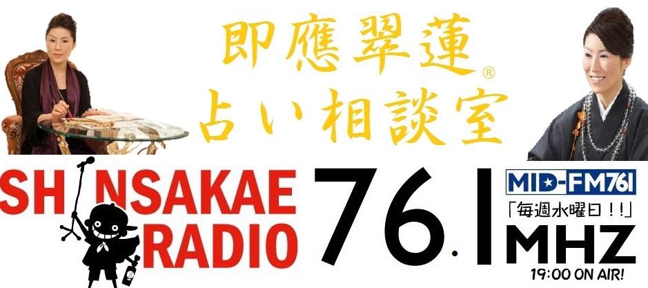 占い相談室ロゴ.jpg